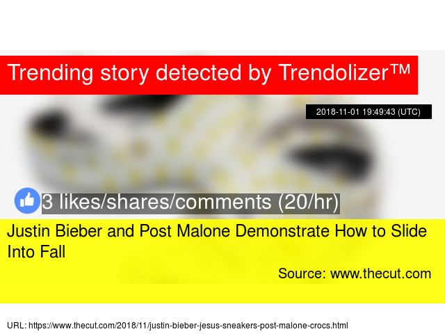 c22852acf36c Justin Bieber and Post Malone Demonstrate How to Slide Into Fall